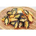 業務用 冷凍野菜 南瓜木の葉50個入 冷凍保存食品 冷凍食品 食材