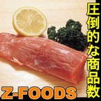 業務用 豚ヒレブロック500g 輸入 冷凍保存食品 冷凍食品 自然解凍可 食材