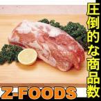 豚肩ロース 1ブロック 2kg 輸入 生肉 豚肉 調理具材 料理材料 まとめ買い 大容量 家庭用 業務用 冷凍食品