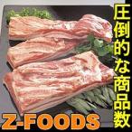 業務用 豚バラブロックハーフ 1ブロック2kg 輸入 冷凍保存食品 冷凍食品 食材