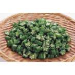 業務用 冷凍野菜 オクラスライス500g 中国産 冷凍保存食品 冷凍食品 食材