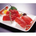 キハダマグロ定形柵 600g ( 120g × 5柵 ) 鮪 まぐろ 5枚入 寿司ネタに お刺身 魚介類 海鮮 夕飯 おかず 業務用 [冷凍食品]