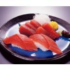 メバチマグロ定形柵 600g ( 120g × 5柵 ) 鮪 まぐろ 5枚入 寿司ネタに お刺身 魚介類 海鮮 夕飯 おかず 業務用 [冷凍食品]