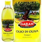 オリーブオイルピュア 1L GABAN ギャバン 調味料 パスタ イタリア料理 業務用 [常温商品]