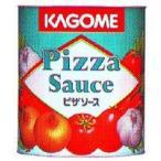 ピザソース2号缶 カゴメ 缶詰 ピッツァ イタリアン ピザ作りに 調味料 業務用 [常温商品]