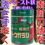 Oh!Hot グリーン 300g 富士食品工業 とうがらし 辛い からい 激辛 味付け 調味料 大容量 粗挽