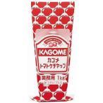 トマトケチャップ 1kg カゴメ 調味料 ソース 大容量 まとめ買い 業務用 [常温商品]
