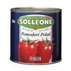 ソル・レオーネ ホールトマト 2550g 日欧商事 大容量 まとめ買い 缶詰 約2.5kg 調味料 ベースソース ダシ とまと 野菜 業務用 [常温商品]