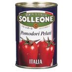 ソル・レオーネ ホールトマト 400g 日欧商事 缶詰 調味料 ベースソース ダシ 野菜 とまと 業務用 [常温商品]