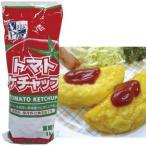 トマトケチャップ 1kg アクスフーズ お徳用 調味料 大容量 まとめ買い 業務用 [常温商品]