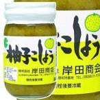柚子こしょう150gビン 岸田商会 柚子胡椒 瓶 香辛料 ユズコショウ 調味料 ゆずこしょう 鍋に 業務用 [常温商品]