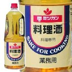 料理酒 1.8L Mizkan ミツカン 調味料 煮物 焼き物 業務用 [常温商品]