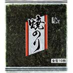 焼のり 全型 10枚 関口海苔店 海苔 寿司 鮨 おにぎり 業務用 [常温商品]