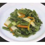 おひたし用わさび菜 1kg マニハ サラダ おかず 大容量 まとめ買い 業務用 [常温商品]