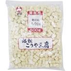 こうや豆腐サイコロ1/20 500g 旭松 おかず ダイエット 業務用 [常温商品]