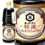 特選丸大豆しょうゆ 1.8L キッコーマン 醤油 ショウユ 調味料 和風 和食 業務用 [常温商品]