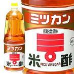 ミツカン 米酢 1.8L