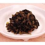 業務用 高菜漬(刻み)1kg 旭食品 食材 食品