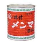 丸松物産 ( 株 ) 味付きメンマ ( グリーン ) 1号缶 丸松物産 缶詰 ラーメンに 業務用 [常温商品]