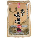 ラーメンスープ 北の味噌 2kg 創味 中華スープ 鍋に 大容量 まとめ買い 業務用 [常温商品]