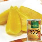 マンゴースライス 4号缶 425g 谷尾食糧 果物 フルーツ カット済 そのまま使える 缶詰 製菓材料 業務用 [常温商品]