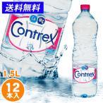 コントレックス 1500ml × 12本 賞味期限 2019年7月以降 [水市場]