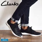 クラークス スニーカー メンズ プリボルーション ロー PRIVOLUTION LO 26130306 CLARKS ブランド 靴