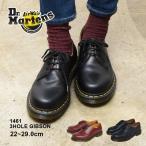 ドクターマーチン メンズ レディース DR.MARTENS 1461 3HOLE GIBSON 靴 マーチン ブランド 本革 レザー ローファー