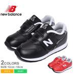 ニューバランス スニーカー キッズ ベビー 子供 IZ996L 黒 赤 NEW BALANCE シューズ 靴 誕生日 プレゼント ギフト ブランド