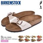 ビルケンシュトック サンダル レディース マドリッド ブランド 靴 MADRID 細幅 BIRKENSTOCK