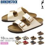 ARIZONA ビルケンシュトック アリゾナ サンダル レディース BIRKENSTOCK 靴 ブランド