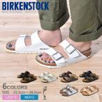 ( 割引クーポンあり ) ビルケンシュトック サンダル アリゾナ ARIZONA レディース メンズ BIRKENSTOCK 靴 ブランド 夏 父の日