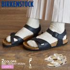 \お盆も出荷/ビルケンシュトック ビルケン・シュトック サンダル リオ 細幅 RIO レディース 靴 ブランド
