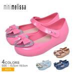 ミニメリッサ ラバーシューズ キッズ 子供 MINI MELISSA ULTRAGIRL PRINCESS 32754 靴 ブランド