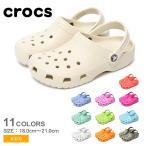 クロックス サンダル クラシック クロッグ キッズ CLASSIC 204536 キッズ&ジュニア子供用 CROCS ポイント消化 靴の画像