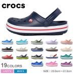 クロックス サンダル メンズ レディース クロックバンド CROCS 11016 ブラック 黒 ホワイト 白 ネイビー 紺 シューズ スリッポン 靴