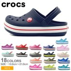 クロックス サンダル キッズ ジュニア 子供 CROCS CROCBAND KIDS 男の子 女の子 軽量 靴 かわいい 履きやすい 定番 人気 春 夏