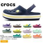 クロックス キッズ サンダル ベビー ジュニア 子供 CROCS CROCBAND KIDS 靴 シューズ 定番 人気 履きやすい バックストラップ