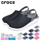 クロックス サンダル レディース メンズ ライトライド クロッグ LITERIDE CLOG 204592 CROCS 靴