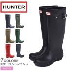 ハンター オリジナル ラバーブーツ HUNTER W23499 WFT1000RMA レインブーツ レディース ブランド 雨の日 靴 おしゃれ