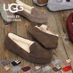 UGG アグ モカシン アンスレー ANSLEY 3312 1106878 レディース フラット シューズ 靴 シープスキン ブランド ホワイトデーのお返し 2020