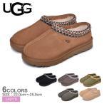 UGG アグ スリッポン レディース タスマン TASMAN 5955 シューズ 羊毛 靴 室内履き 社内履き ブランド