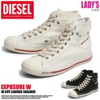 ディーゼル スニーカー エクスポージャー キャンバス ハイカット レディース DIESEL ブランド 靴 おしゃれ