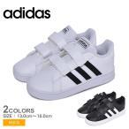 アディダス スニーカー キッズ ジュニア 子供 グランドコート I ADIDAS EF0117 EF0118 ブラック 黒 ホワイト 白 靴 シューズ 靴 ブランド