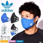 アディダス オリジナルス マスク メンズ レディース キッズ ADIDAS ORIGINALS FACE MASK 3PACK おしゃれ シンプル ワンポイント 布 スポーツ ロゴ