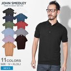 ( メール便可 ) ジョンスメドレー ポロシャツ メンズ 半袖 エイドリアン JOHN SMEDLEY ブラック 黒 ホワイト 白 メンズ カットソー ブランド 服 夏 父の日