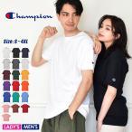 ( 5のつく日 ) ( メール便 送料無料 ) チャンピオン Tシャツ レディース メンズ ブランド おしゃれ 安い 半袖 定番 ロゴ ADULT 6oz T425 服 母の日