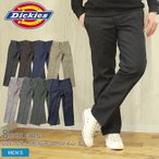 ディッキーズ DICKIES ワークパンツ 874 オリジナル レングス30・32 メンズ 男性用 服 秋冬
