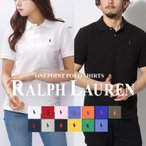 ( 5のつく日 ) ラルフローレン ポロシャツ ワンポイント 半袖 レディース メンズ POLO RALPH LAUREN ブランド 服 母の日 2021 春 夏 父の日