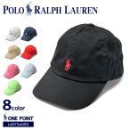 ( 割引クーポンあり ) ポロ ラルフローレン 帽子 レディース キッズ 子供 ロゴキャップ POLO RALPH LAUREN 323-552489 323-650920 黒 白 ブランド